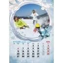 Kalendarz wieloplanszowy A2